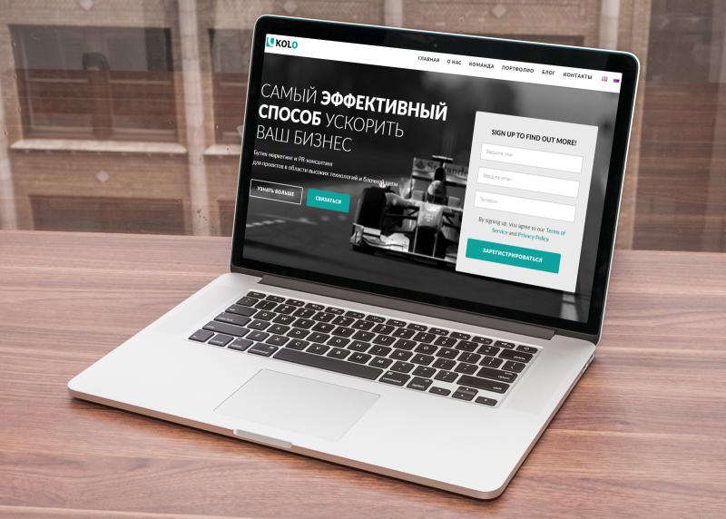 Сайт маркетингового агентства