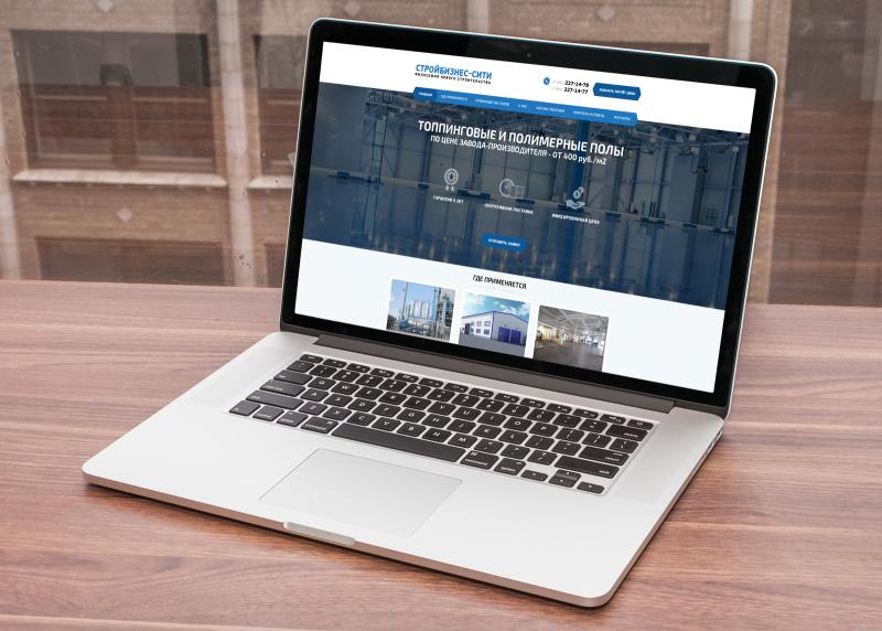 Сайт компании СтройБизнесСити